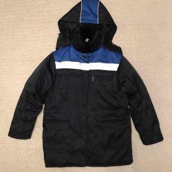 Ceket ısındı (Yeni)