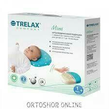 Orthopedic pillow Trelax, 0-18 months