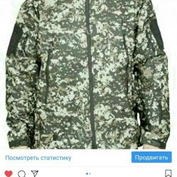 Jacket demi-season tactical.