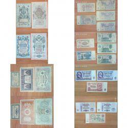 Купюры банкноты