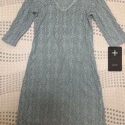 Rochie de plajă mărime 44