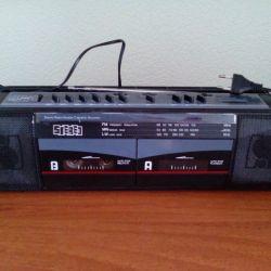Înregistrator de înregistrări radio