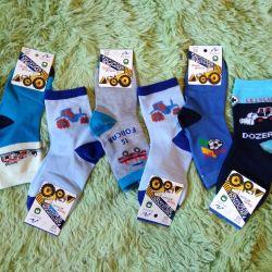 Носки новые на 4-6 лет мальчикам