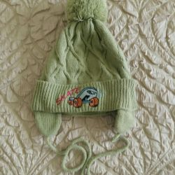 Bir çocuk için çocuk şapkası