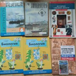 Учебники и тетради.