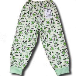 New Pants. Size 86 - 104.