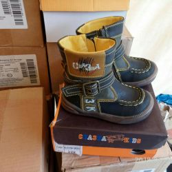 Boots fairy tale new 21.22. dimensions