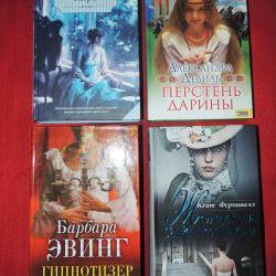 Новые книги (1 часть)