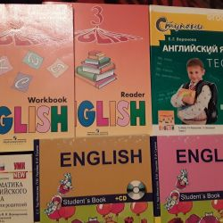 English 3 class new, there is a disc