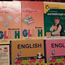 Английский язык 3 класс новые, есть с диском