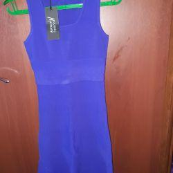 Φόρεμα 42r.