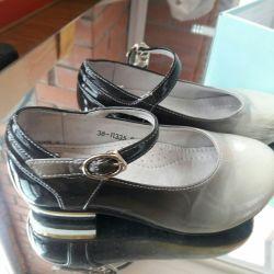 Shoes R.26