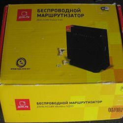 ZXHN H118N Wireless Router