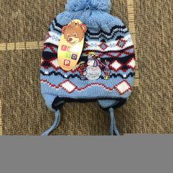 Bir çocuk üzerinde kış şapka