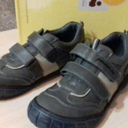 Yeni demi botları