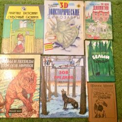 Children's books (see all photos)