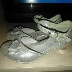 Παπούτσια για το νέο έτος