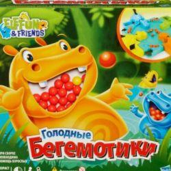 Joc de masă Hippo