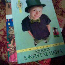 Genç bir beyefendinin ansiklopedisi
