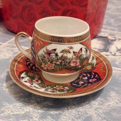 Porcelain set new