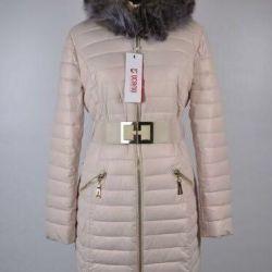 Μέγεθος 48/50 Νέα παλτά χειμώνα