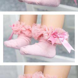Κάλτσες υπέροχη