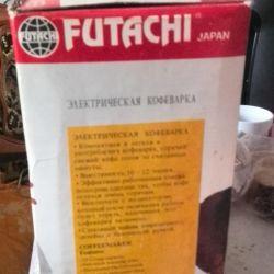 Cafea nouă