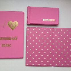 Covers for passport, medpolis and business card holder