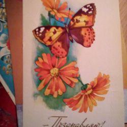Καρτ ποστάλ από την ΕΣΣΔ