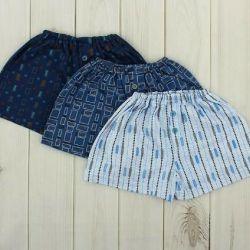 Pantaloni scurți pentru băieți, înălțime 116-122 cm (32)