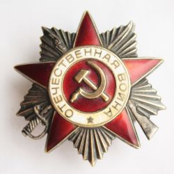 Ordinul Războiului Patriotic 2 grade, aniversare.