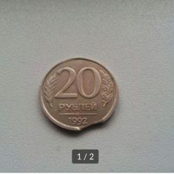 coins (vykus)