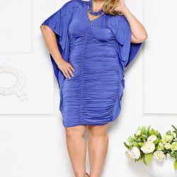 Φόρεμα Gemko συν μέγεθος Τουρκία
