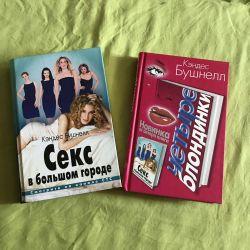 Cărți de pe seria TV celebră