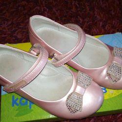 Kapika Shoes 28 rr