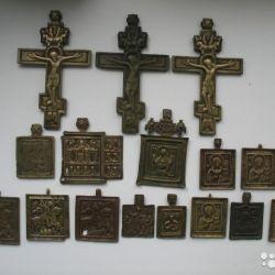 Copper Icons 16pcs 17-19v