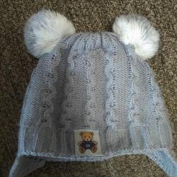 Καπέλο σε ένα αγόρι, σεμινάρια