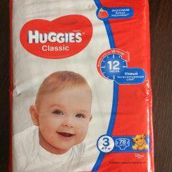 Çocuk bezi Huggies