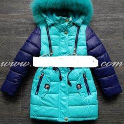 NEW coat parka