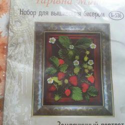 Bead embroidery kit