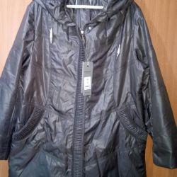 Куртка - пальто 54 размера