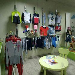 Çocuk giyim mağazası Nisan
