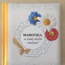Anne için yeni hediye kitabı