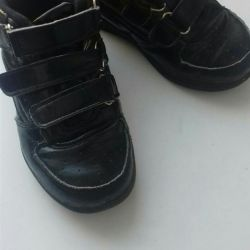 Sneakers to Small, 17cm