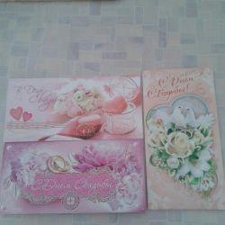 Envelopes 5 for 100r