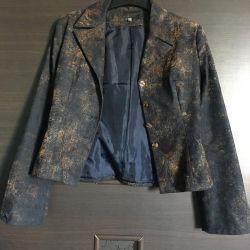 Τζιν σακάκι και φούστα (κοστούμι)