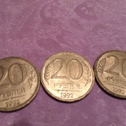 20 ruble coin