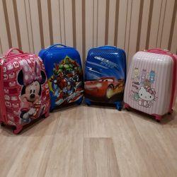 Βαλίτσες νέων παιδιών