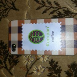 New Case for iPhone 4