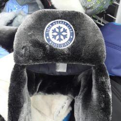 Şapka hk Sibirya